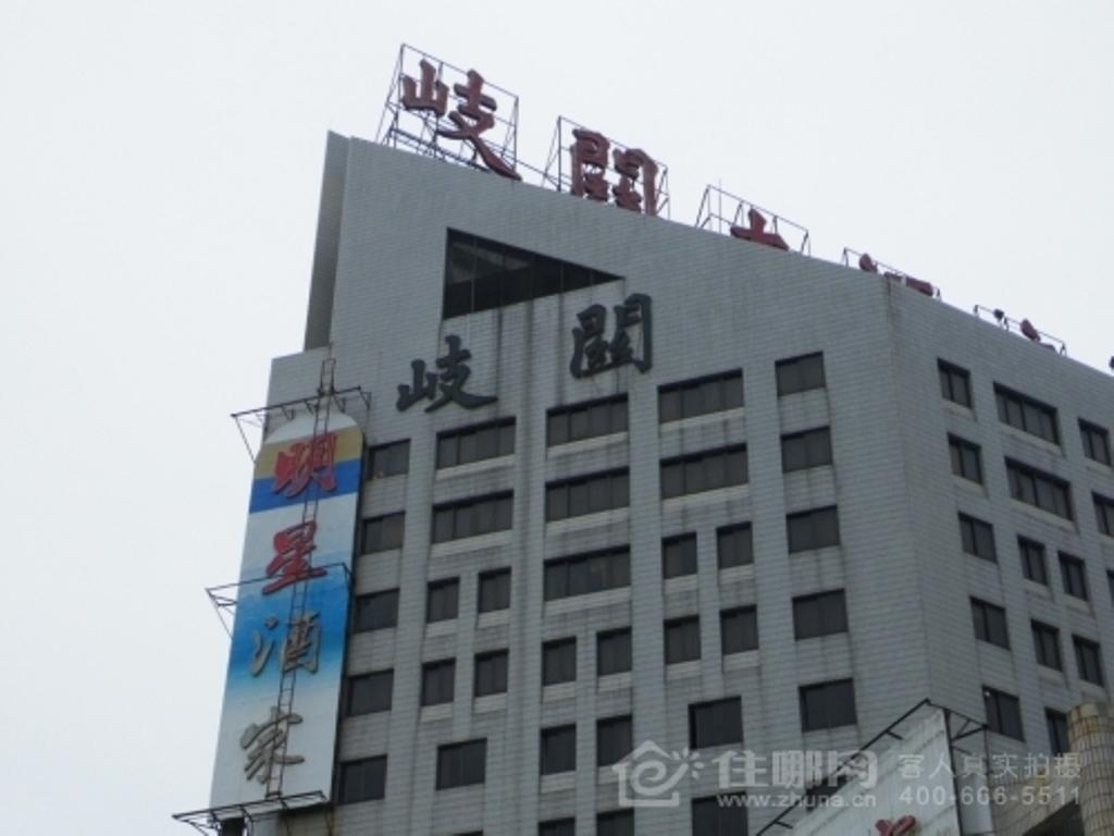 Kee Kwan hotel - Zhuhai