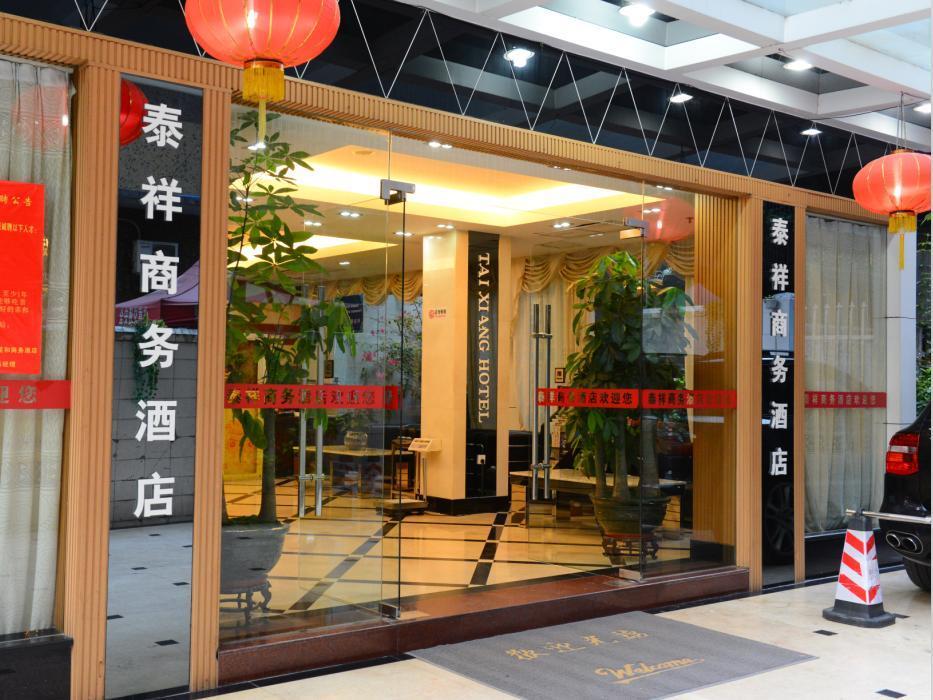 Xinghe Taixiang Business Hotel