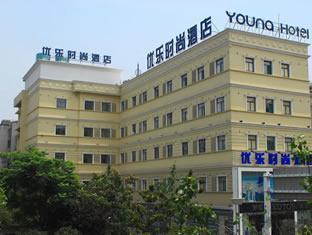 Youna Hotel Hefei SuZhouRoad