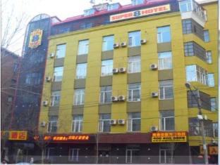 Super 8 Hotel Harbin JiNianTa - More photos