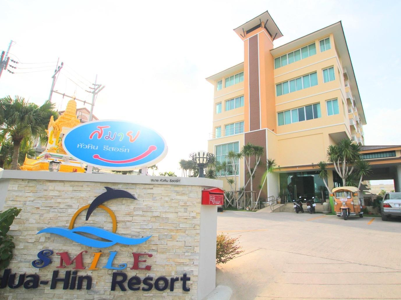 Smile Hua Hin Resort - Hotels and Accommodation in Thailand, Asia