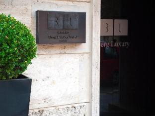 Berg Luxury Hotel Rome - Entrance