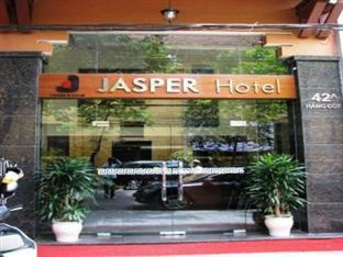 Hotell Jasper Hotel