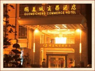 Guomeicheng Commerce Hotel