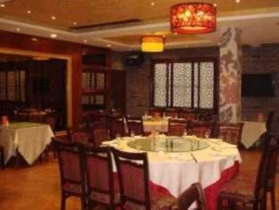 Ningbo Wuling Haihang Express - Restaurant