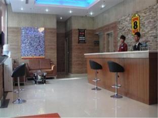 Super 8 Hotel Beijing Qianmen