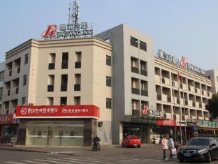 Jinjiang Inn Kunshan Railway Station