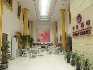 Kailun Hotel Shanghai