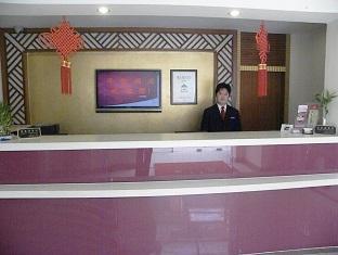 Kailun Hotel Shanghai - More photos