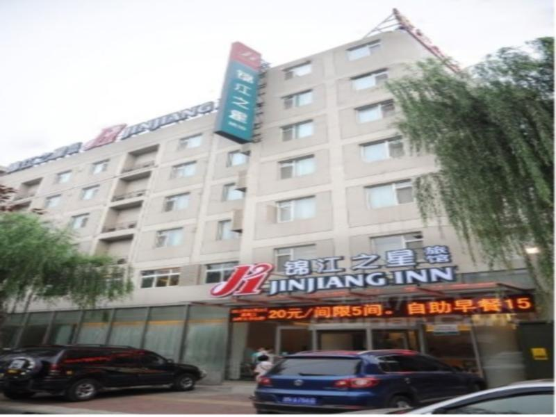 Jinjiang Inn Luoyang Jiudu Road - Hotels and Accommodation in China, Asia