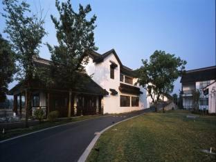 Zhejiang South Lake 1921 Club Hotel - More photos