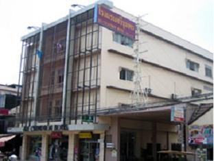 Sri Chumphon Hotel 斯里兰卡春蓬酒店