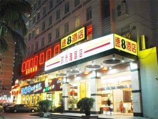 Super 8 Hotel Xiamen Newera Garden - More photos