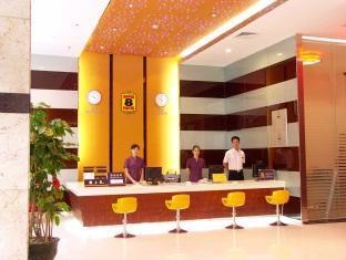 Super 8 Hotel Xiamen Newera Garden - Hotel facilities