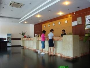 Qiao Yuan Hotel Zhuhai - More photos
