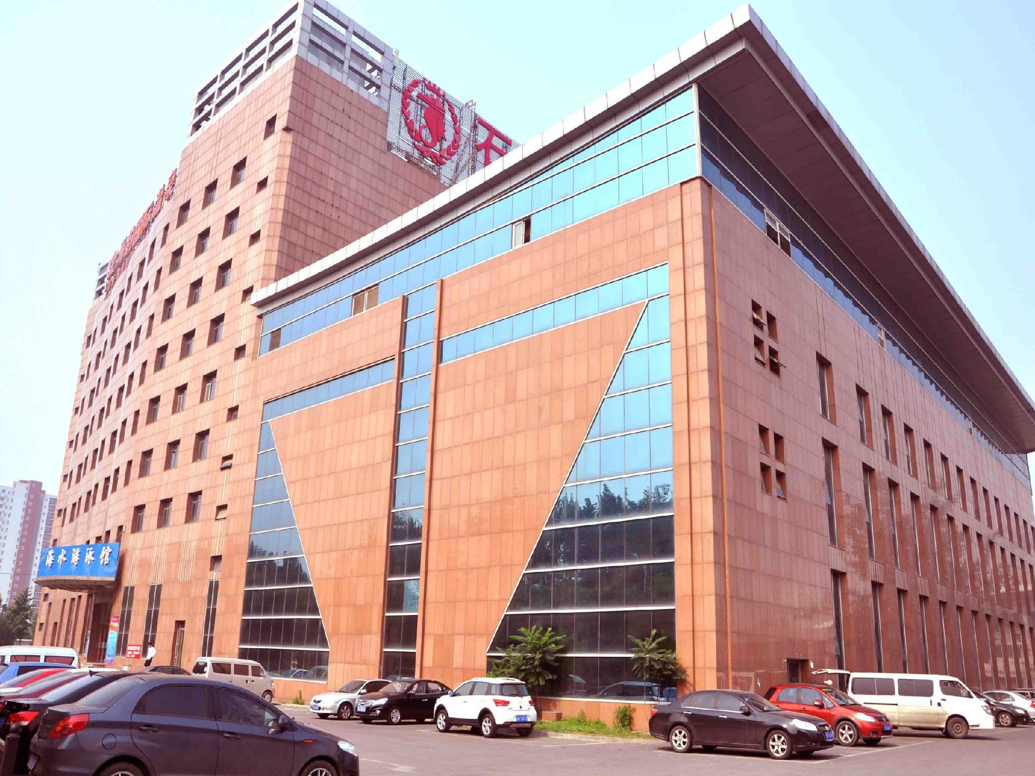 Beijing Shijingshan HNA grand hotel - Beijing