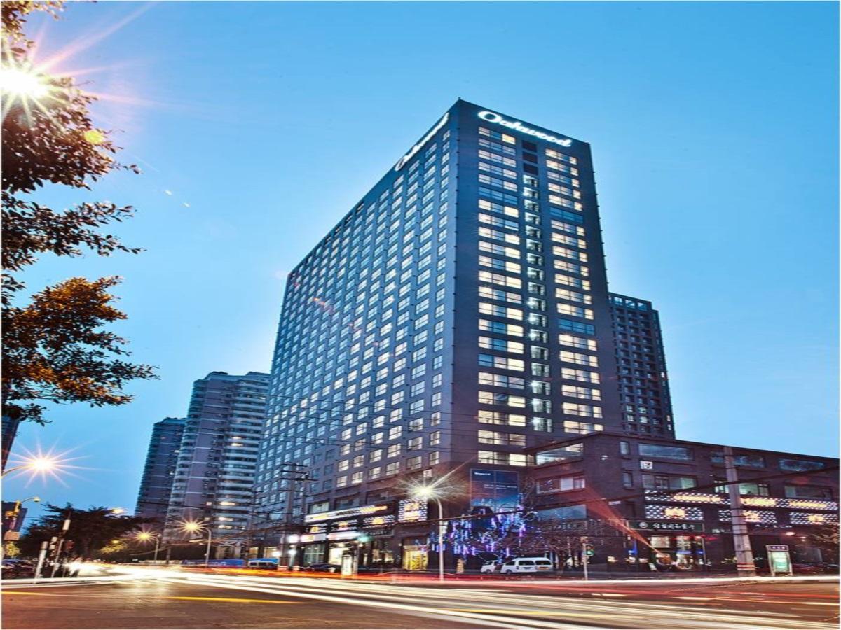 Oakwood Residence Funder Chengdu - Chengdu