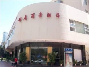 Super 8  Hotel  Xiamen Kexia - More photos