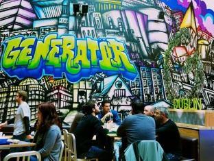 Generator Hostel Dublin Dublin - Restaurant