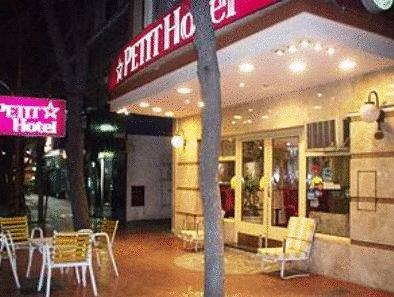 Hotel Petit - Hotels and Accommodation in Argentina, South America