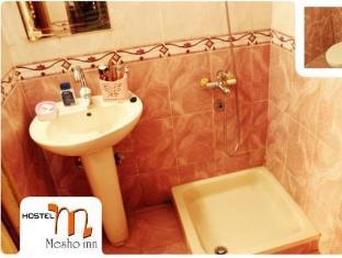 Mesho inn Hostel El Cairo - Baño