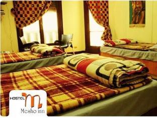 Mesho inn Hostel Kairo - Gæsteværelse