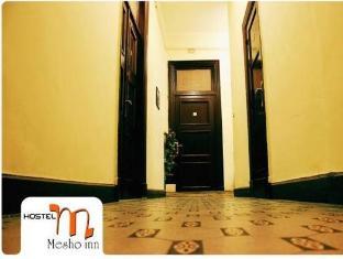 Mesho inn Hostel El Cairo - Interior del hotel