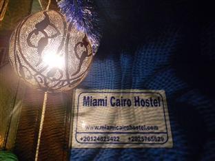 Miami Cairo Hostel Kairo