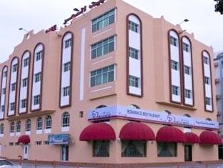 Tiger Home Hotel Apartments - Hotels and Accommodation in Oman, Middle East