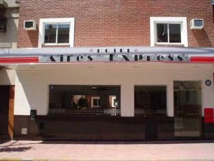 Aires Express Hotel Buenos Aires - Entrance