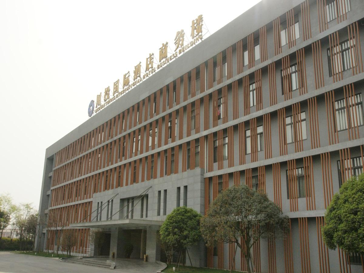 Sichuan Tennis International Hotel Business Building Chengdu