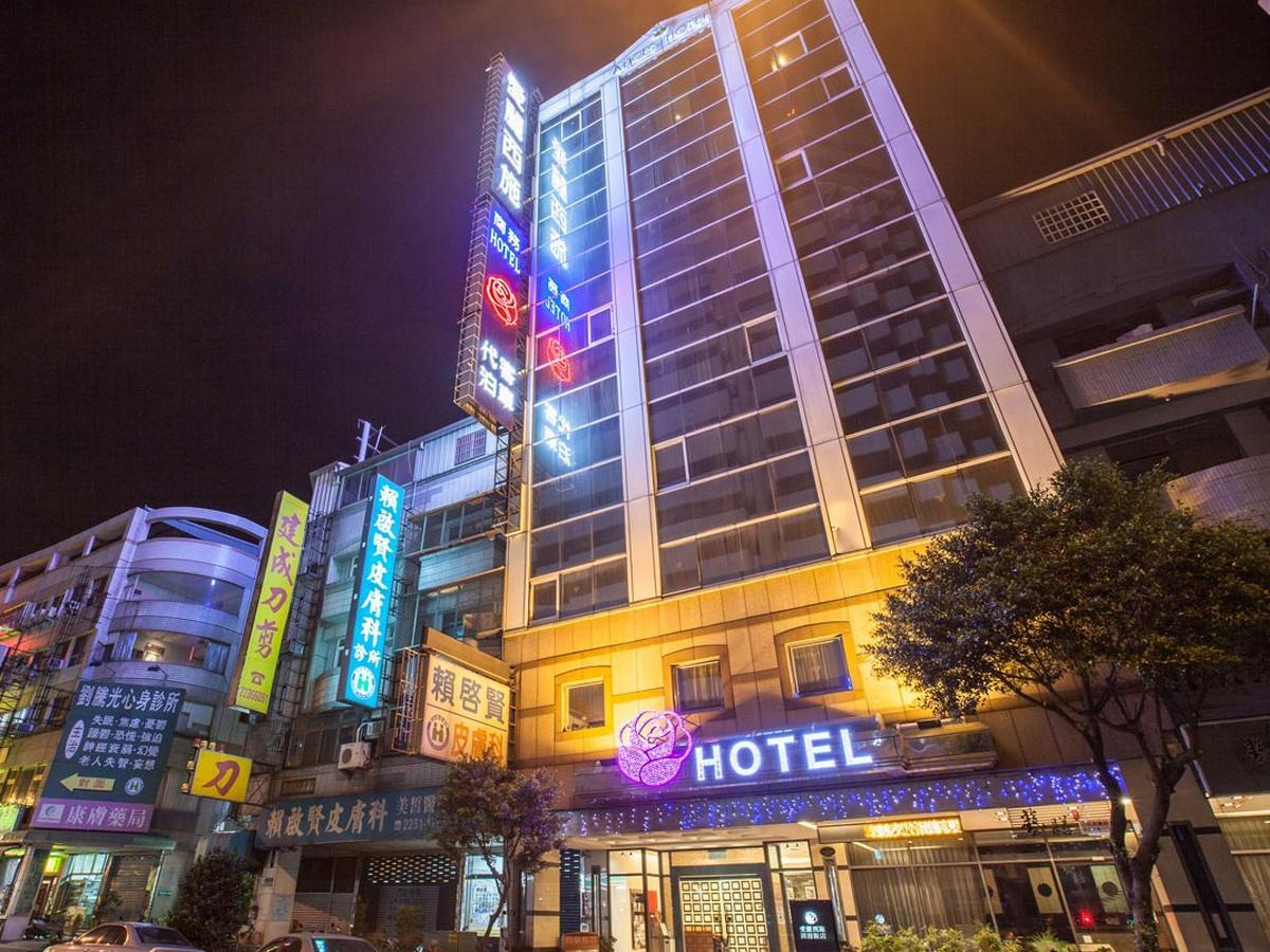 Alice Hotel - Hotels and Accommodation in Taiwan, Asia