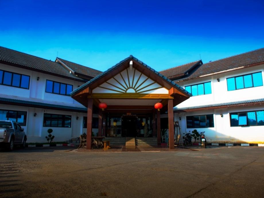Hotell Srisupan Grand Royal Hotel i , Chum Phae. Klicka för att läsa mer och skicka bokningsförfrågan