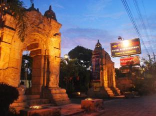 Hotel Pramesthi Jogja Jl Mangkuyudan Prawirotaman Kota Gede