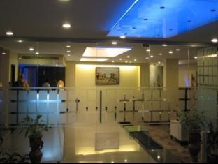 The Centreal Hotel - Hotel and accommodation in India in Bengaluru / Bangalore