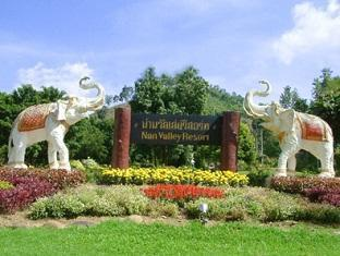 Nan Valley Resort
