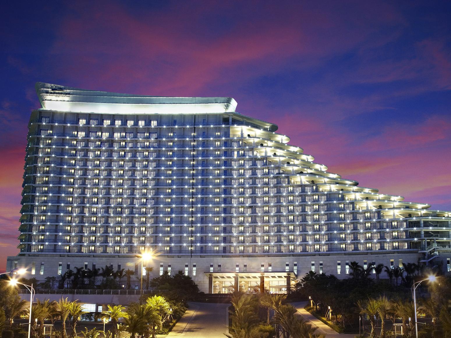 Xiamen International Conference Center Hotel - Xiamen