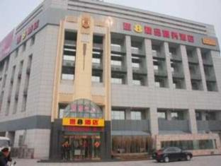Super 8 Hotel Changzhou Hutang - More photos