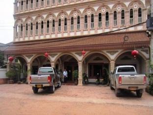 Lily Hotel Vientiane - Entrance