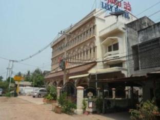 Lily Hotel Vientiane - Hotel Exterior
