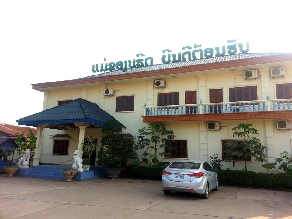 Mekong Breeze Hotel - Hotels and Accommodation in Laos, Asia