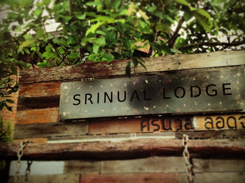 Srinual Lodge - Hotels and Accommodation in Thailand, Asia