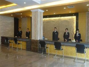 Xiang Du Hotel - Hotel facilities