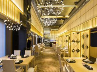 Hotel Okura Macau Macau - Food, drink and entertainment