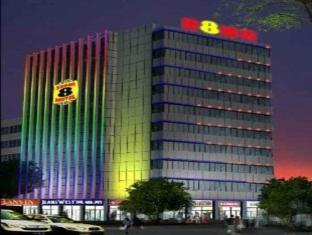 Super 8 Hotel Fuzhou 51 North Road