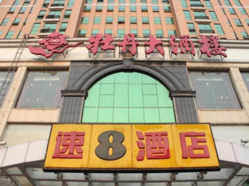 Super 8 Hotel Fuzhou 51 South Road - Hotels and Accommodation in China, Asia