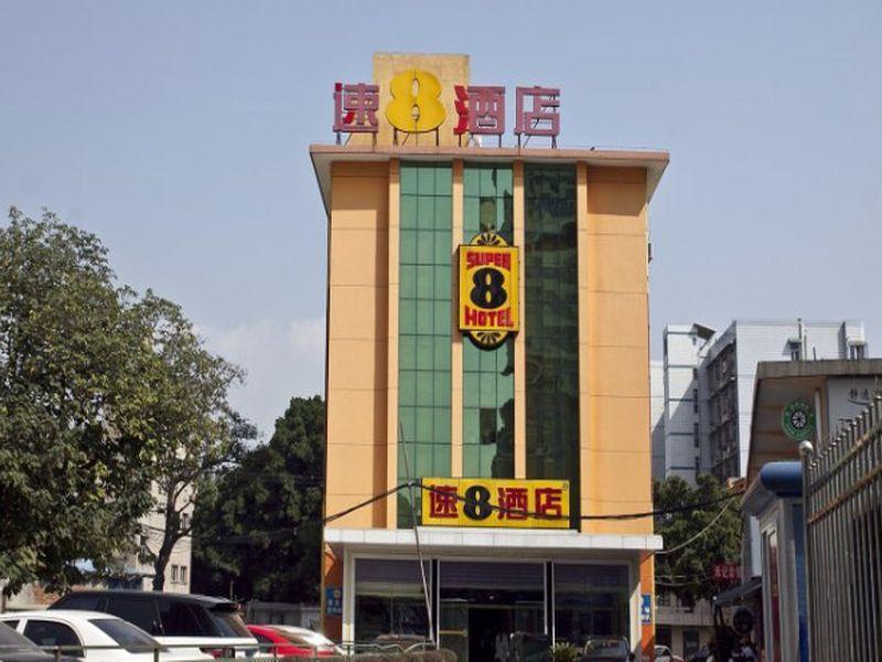 Super 8 Hotel Fuzhou 51 Road Fuzhou