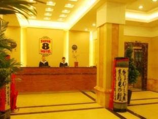Super 8 Hefei Ruiting - Hotel facilities