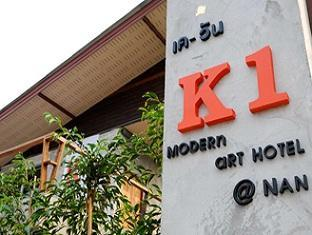 K-1 Modern Art Hotel @ Nan - Hotels and Accommodation in Thailand, Asia