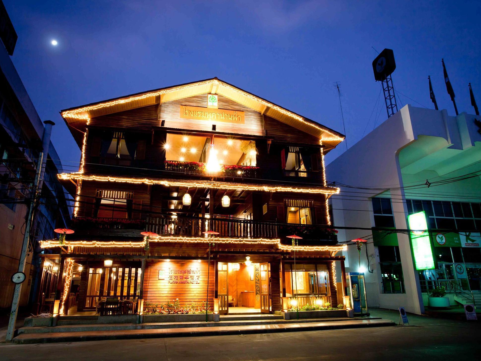Pukha Nanfa Hotel - Nan